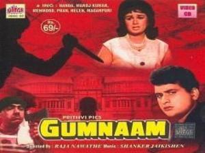 Gumnaam (1)