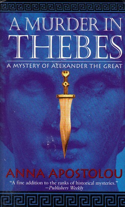 a-murder-in-thebes